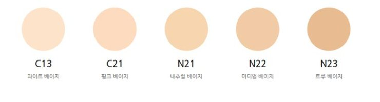 INNISFREE-My-Foundation-30ml-3_shop1_180211